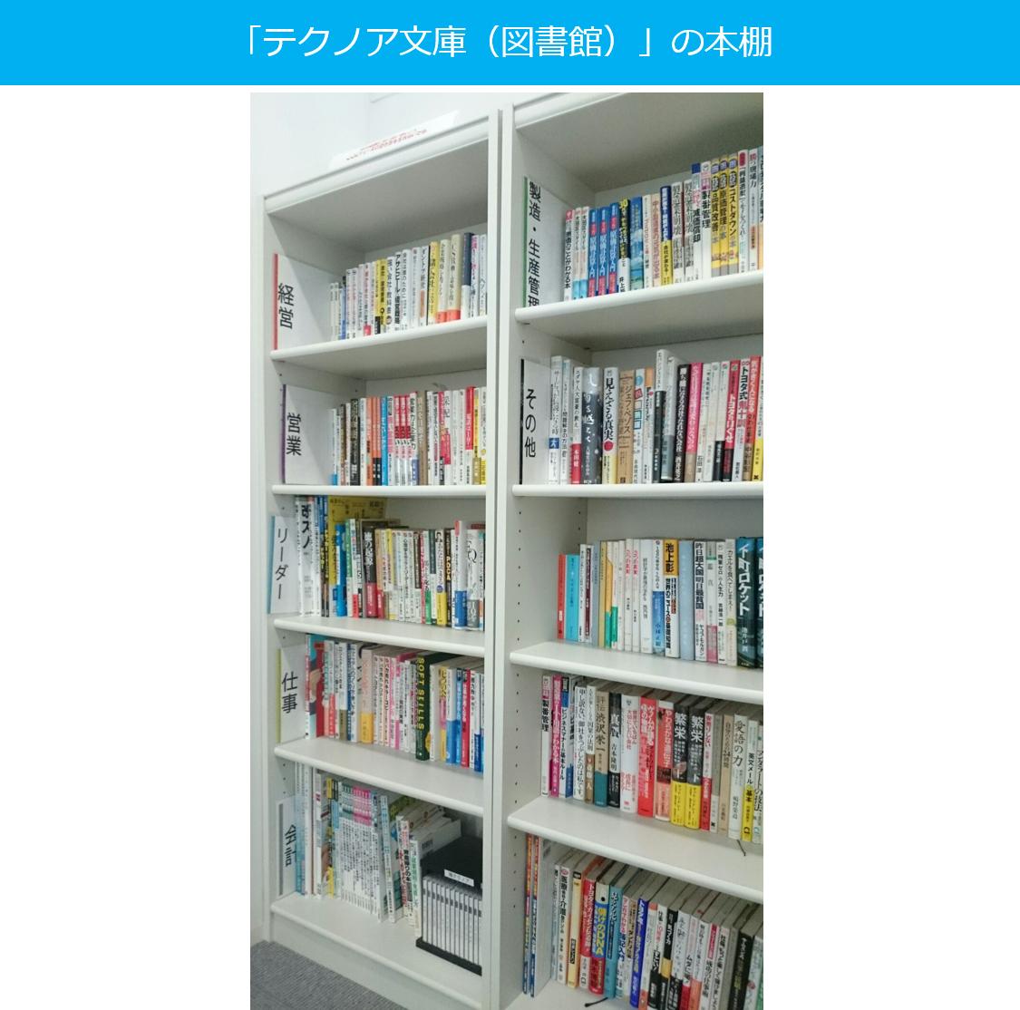 書籍買取制度を利用して本を共有!